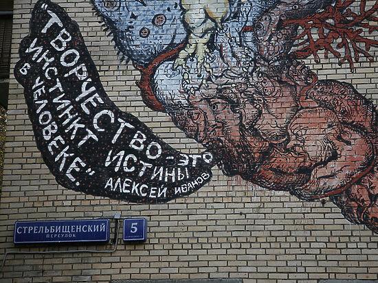 В Лефортовском суде рассказали о схеме подготовки теракта в Москве