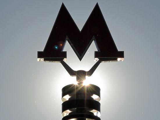 Появится ли в Москве станция метро «Цареубийцевская»