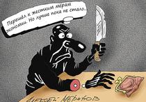 Правительство Московской области финансирует национальную экономику другого государства