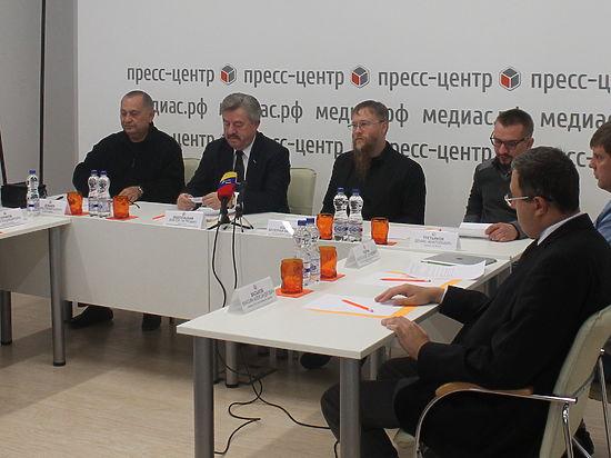 В Ростовской области появилось отделение Изборского клуба