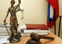 Против сына губернатора-коммуниста Левченко возбудили уголовное дело
