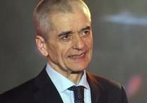 Онищенко заподозрил фармкомпании, секты и зарубежные организации в саботаже вакцинации