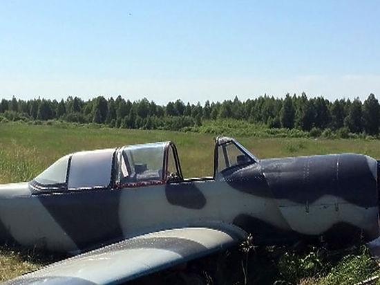 Угонщик Як-52 оказался гениальным физиком, готовившим выставку для Путина