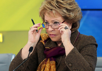 Матвиенко заявила о готовности обсудить с Керри операцию в Сирии