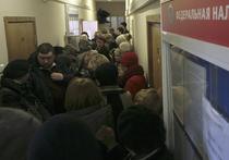 Почему услуга «очередь за деньги» плохо приживается в России