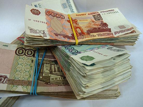 В общей сложности с него возьмут всего 35 тысяч рублей