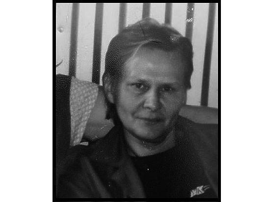 Красногорский стрелок убил сотрудника «МК» за предложение вызвать «скорую»