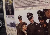 Фото рейхсфюрера СС Гиммлера в московском метро возмутило отставного генерала