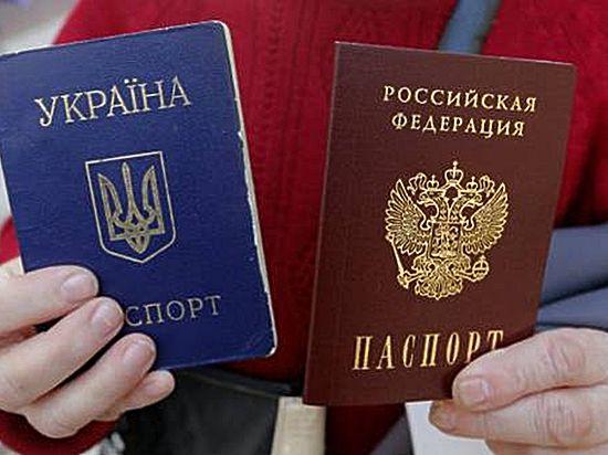 Жителям Крыма с российскими паспортами не надо уведомлять ФМС об украинском гражданстве