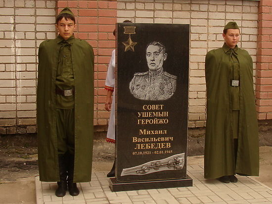 В деревне Немда появился памятник герою