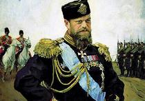 На эксгумации Александра III настоял Патриарх Кирилл