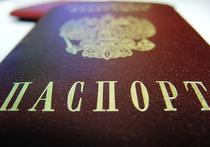 Москвичек «похоронила» база ФМС: чиновники ссылаются на единичную случайность