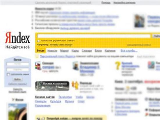 «Яндекс» хочет заменить живых журналистов роботами-новостниками
