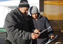 Миграционный центр «съест» доходы от мигрантов?