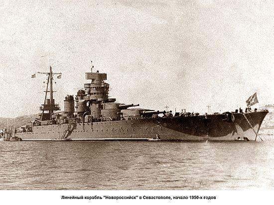 """Трагедия линкора """"Новороссийск"""": самая крупная катастрофа в послевоенной истории Черноморского флота"""