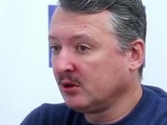 Стрелков объявил о создании партии против