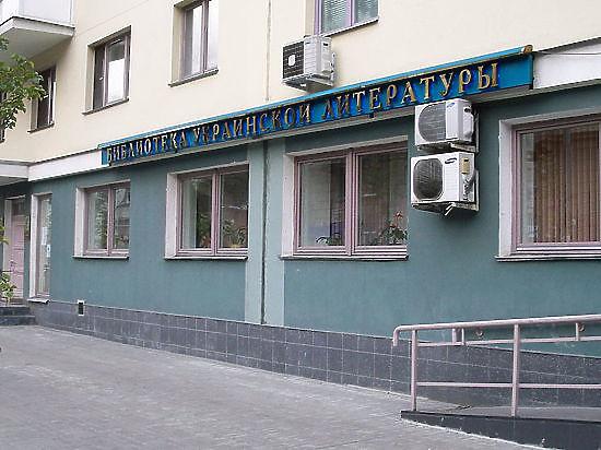 СКР настаивает на аресте Натальи Шариной