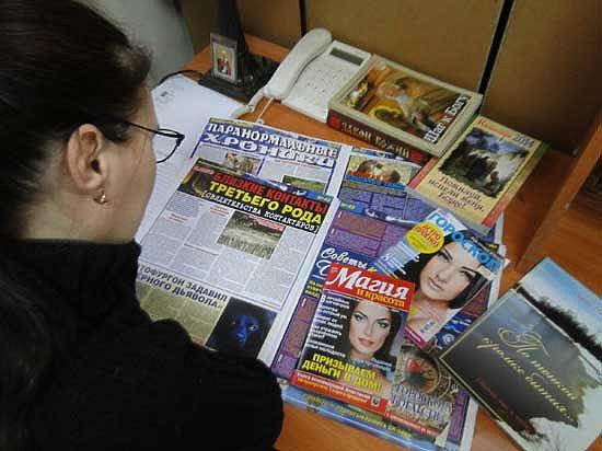 Магическое вторжение: гастролирующие ворожеи, экстрасенсы и ясновидящие обещают крымчанам исцеление и светлое будущее