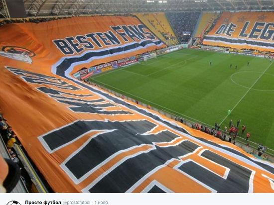 Стадион в Дрездене накрыло рекордом