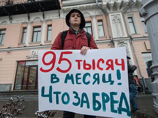 Екатеринбуржцы устроят массовый митинг против руководства управления образования