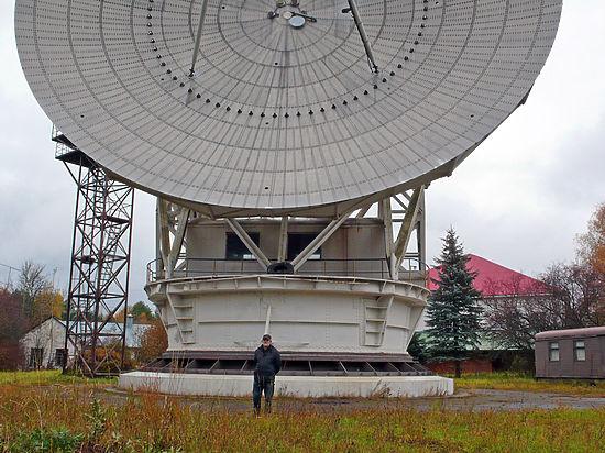 А в Пущино следят за «Радиоастроном»