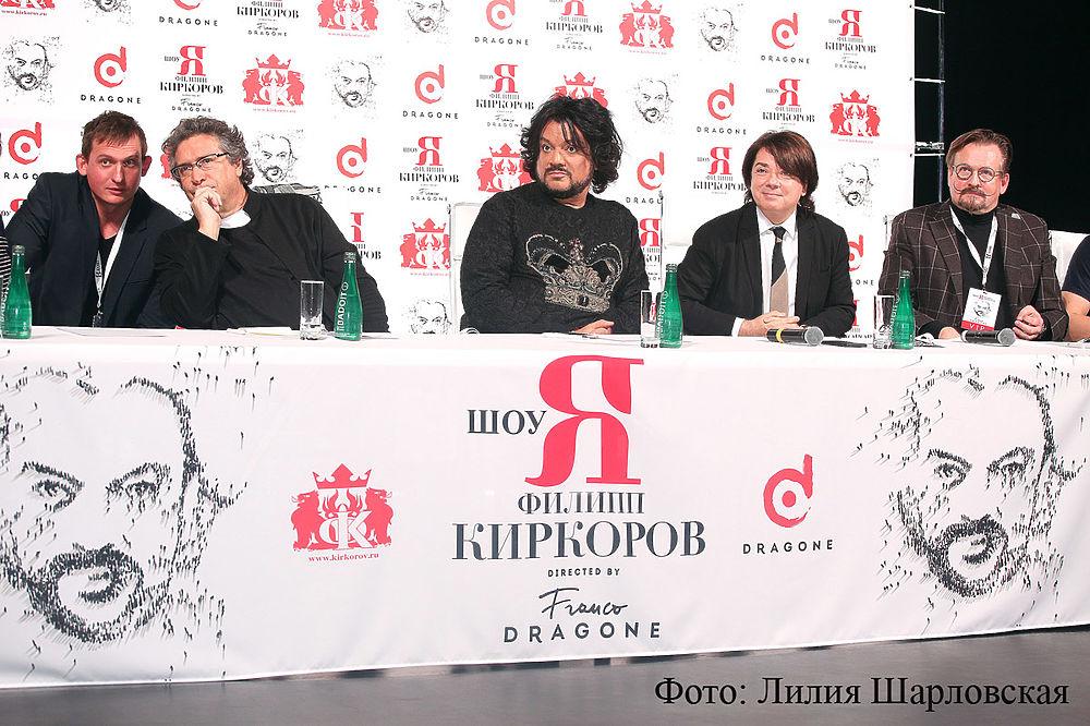 Филипп Киркоров дал первую за долгое время пресс-конференцию