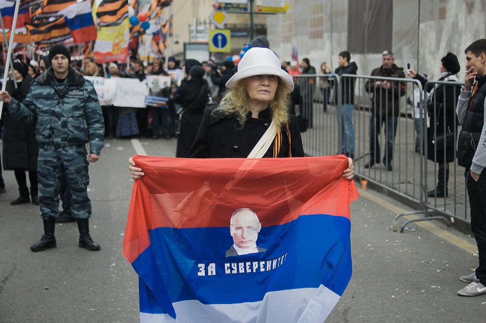 """""""Россия наше все"""" и другие лозунги шествия единства в Москве"""