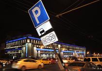 Общественники потребовали ввести мораторий на ввод платного паркинга за Третьим кольцом