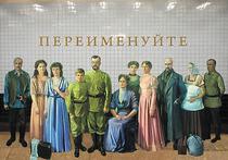 Выгоним детоубийцу из Москвы