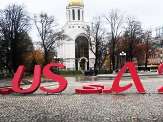Шторм в Калининграде отдал ЧМ-2018 американцам
