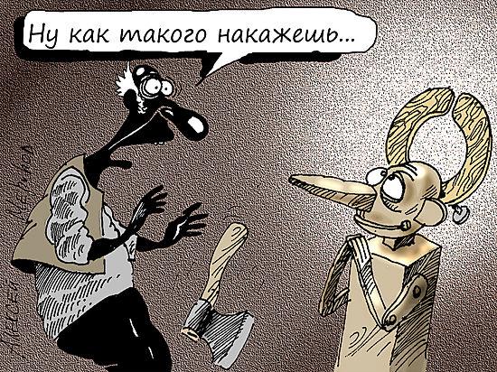 С нового года эта сумма составит 10 000 рублей, но ее повысят