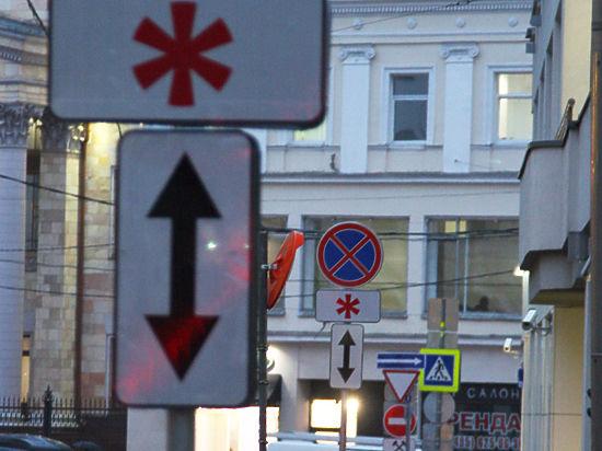 Москва впала в паркозависимость