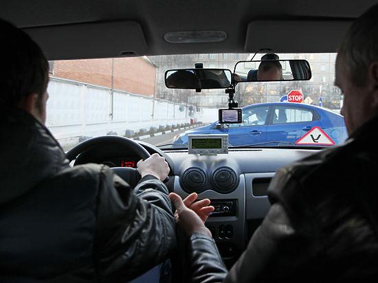 МВД утвердило смертельно опасные правила сдачи экзаменов на получение водительского удостоверения
