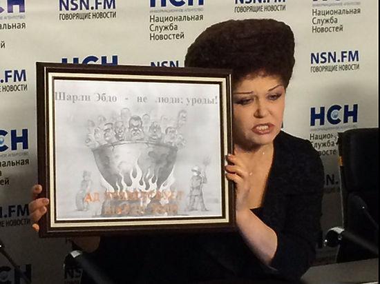 «Свой» рисунок член Совфеда представила на специально созванной пресс-конференции