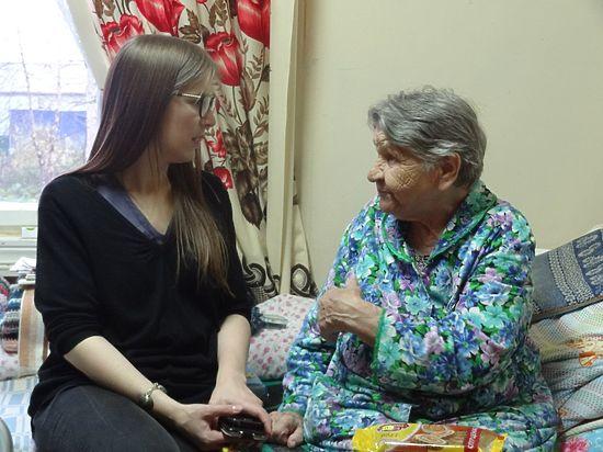 Дом престарелых и инвалидов архангельск лавровский дом интернат для престарелых и инвалидов