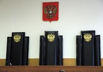 Электронное правосудие позволит судиться, не выходя из дома