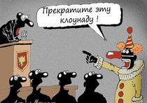 13 ноября Госдума голосами единороссов примет в первом чтении проект бюджета на 2016год
