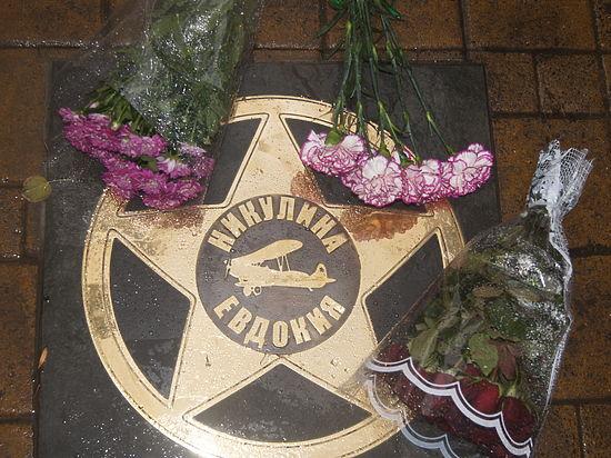 В Ростове открыли «звезду» в память Дины Никулиной