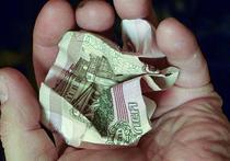 Федеральная налоговая служба (ФНС) придумала способ взыскивать налоговую задолженность с россиян в упрощенном порядке