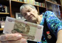 Госдума приняла в первом чтении законопроект о «кризисном» порядке индексации пенсий неработающим пенсионерам в 2016 году: на 4% с 1 февраля