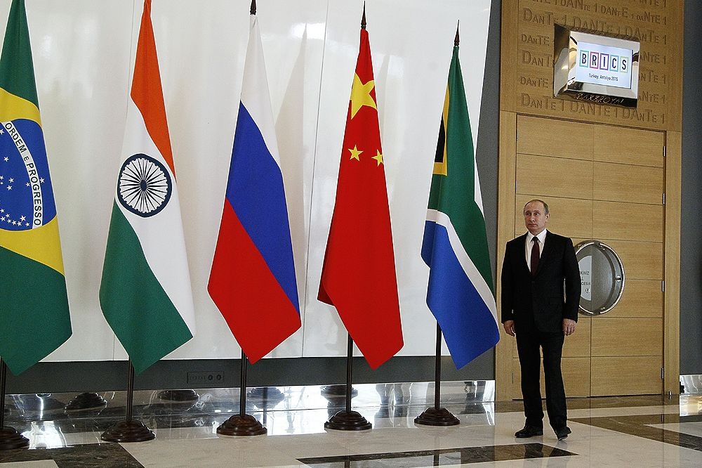 Путин прибыл в Анталию на саммит G20