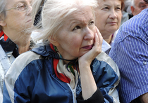 В Госдуме на парламентских слушаниях обсудили вопрос о готовности России к ратификации Конвенции Международной организации труда «О минимальных нормах социального обеспечения»