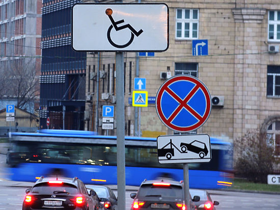 Не шуми, ты не инвалид!