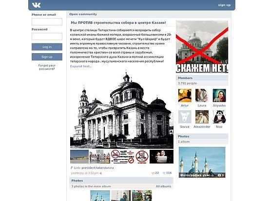 Кто стремится превратить Татарстан в исламскую республику: исламисты или этнократия?
