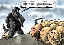 С 1 января 2016 года Россия объявила продовольственное эмбарго Украине