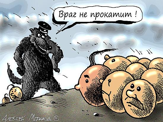 Минэкономразвития: продовольственное эмбарго против Украины не коснется частных перевозок