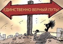 Нужна ли России экономика?