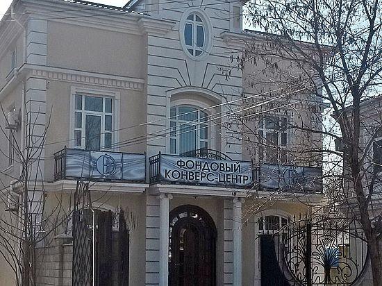 Кредит недоверия: крымчан могут заставить оплатить украинские долги