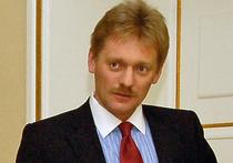 Пресс-секретарь президента России Дмитрий Песков заявил, что в Кремле пока исходят из того, что действует мораторий на смертную казнь