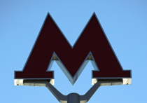 Завершается установленный организаторами срок интернет-акции по голосованию относительно судьбы станции метро «Войковская»